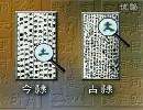 中国书画艺术视频隶书教学 (38播放)