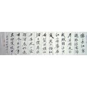 名家字画 江苏名人书画 原稿精品 谢雪贵 三国开篇词